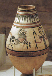 Ancient Egyptian vase